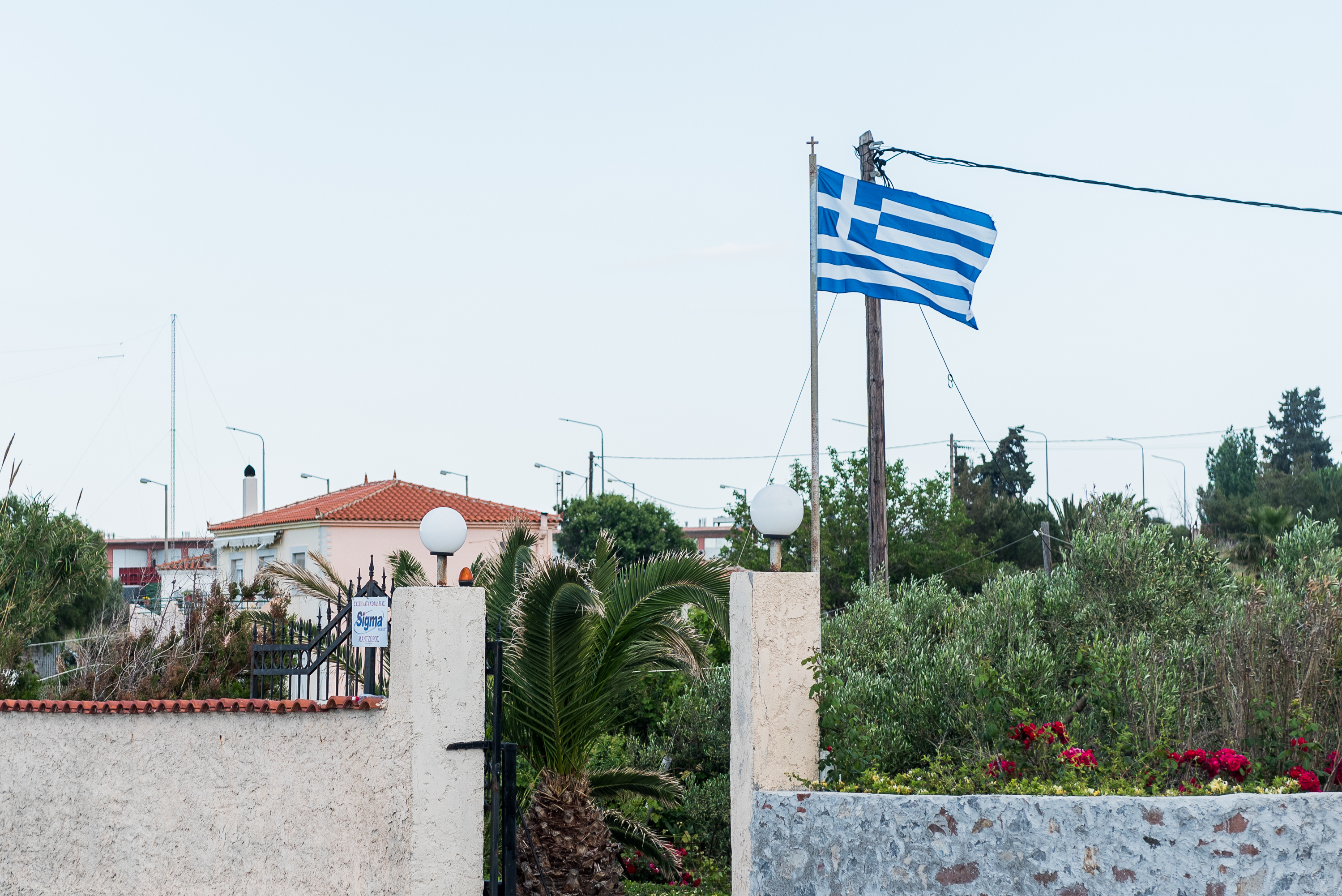 Outside the Nest: Greeks protest Macedonia's name